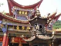 Bâtiment chinois