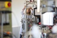 L'action flambe après la production du premier lot industriel dans les cosmétiques