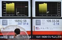 Le Nikkei est en forme