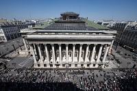 CAC 40 : La Bourse de Paris respire après quatre séances consécutives dans le rouge