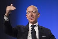 La fortune de Bezos a atteint la somme pharamineuse de 160 milliards de dollars
