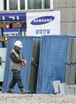 Samsung remporterait un grand projet gazier en arabie saoudite