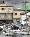 Les assureurs en baisse en bourse après le séisme au japon