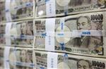 La boj injecte 12.000 milliards de yens sur le marché
