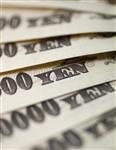 La banque du japon inonde le marché de fonds après le séisme