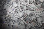 La banque du japon injecte encore massivement des fonds