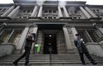 La banque du japon injecte 6.000 milliards de yens sur le marché