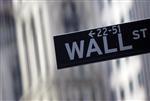 Wall street : wall street ouvre en baisse, le dow brièvement sous les 12.000