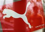 Puma dit qu'il surmontera les conséquences du séisme japonais