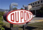 Dupont prolonge une nouvelle fois son offre sur danisco