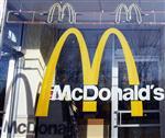 Mcdonald's va embaucher 50.000 personnes en avril aux usa