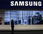 Samsung prévoit un bénéfice trimestriel en recul
