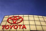 Toyota va réduire la production en amérique du nord
