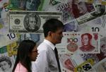Le fmi invité à suivre les politiques sur les flux de capitaux
