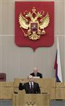 Poutine voit la russie dans les cinq premières économies en 2020