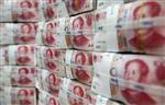 Le yuan poursuit sa hausse graduelle, atteint un niveau record