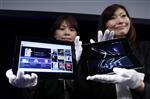 Sony lance sa tablette numérique, vise la 2e place du marché
