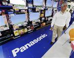 Panasonic va supprimer 17.000 postes, soit 5% de ses effectifs