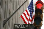 Wall street : wall street ouvre en repli, la reprise toujours fragile