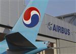 Korean air étoffe sa flotte d'a330