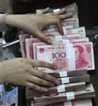 La chine et les usa divergent sur la hausse du yuan, dit pékin