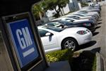 Gm va investir 2 milliards de dollars dans 17 sites américains