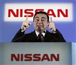 Nissan ne fixe pas d'objectifs en raison du séisme