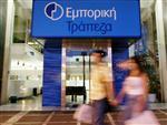 Crédit agricole lance une offre sur le solde d'emporiki en grèce
