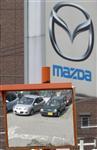 Mazda investit 500 millions de dollars dans une usine au mexique