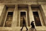 La grèce, économie fragilisée en pleine tempête
