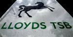 Lloyd's supprime 15.000 emplois, le titre bondit de 9%