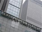 Plus de soutiens pour le nouveau plan de liquidation de lehman
