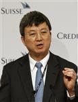 Lagarde veut donner à la chine un poste élevé au fmi