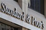 S&p dit s'en tenir à sa position prudente sur le portugal