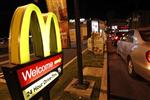 Résultats en hausse au 2e trimestre pour mcdonald's