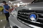 Le constructeur auto chinois geely compte investir en indonésie