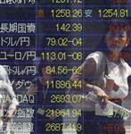 Tokyo intervient pour freiner le yen, la boj soutient l'effort