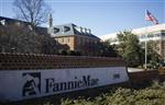 Fannie mae réclame 5,1 milliards de dollars de plus au trésor