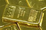 Nouveau record de l'or à plus de 1.771 dollars l'once