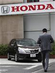 Honda ouvrira une usine d'assemblage au mexique en 2014