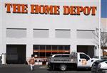 Deuxième trimestre meilleur que prévu pour home depot