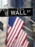 Wall street : wall street ouvre en fort repli, banques et chômage pèsent