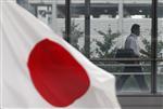 Tokyo agit contre le yen fort, moody's abaisse la note