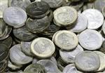 Europe : des prix nobel d'économie misent sur la survie de la zone euro