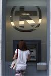 La fusion efg-alpha enflamme le secteur bancaire grec