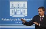 L'espagne réduit son déficit central grâce aux rentrées fiscales