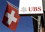 Démission de deux cadres d'ubs après l'incident de trading