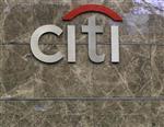 Citi prévoit un fort ralentissement des profits mondiaux en 2012