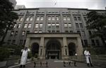 Tokyo revoit à la baisse les perspectives économiques du pays
