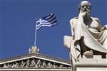 Le fmi et l'ue divergent sur la dette grecque